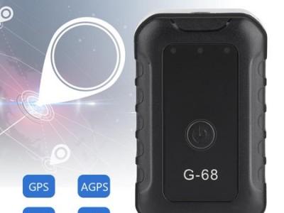 Thiết bị định vị GPS G-68 có nghe lén ghi âm định vị chính xác – Đế nam châm siêu dính