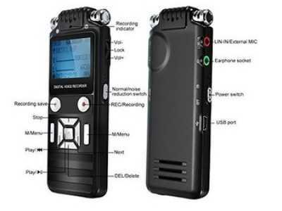 Máy ghi âm chuyên nghiệp siêu lọc âm K7 8GB
