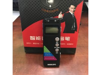 Máy ghi âm chuyên nghiệp GH500