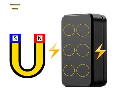 Thiết bị định vị GPS, máy nghe lén DW-05 – Pin khủng 15 ngày sử dụng