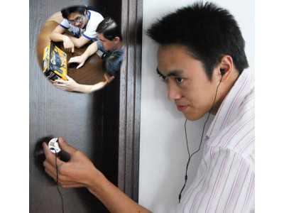 Máy nghe lén xuyên tường